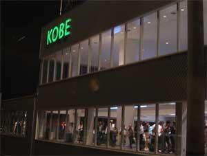 Kobe01