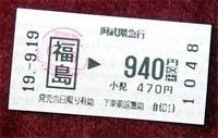 Abq03
