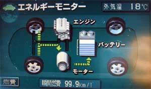 Prius02