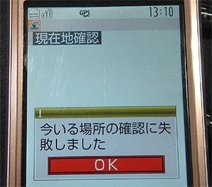 D90521