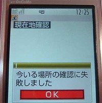 D90531