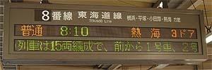 Tokaido04