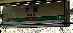 Tokaido10