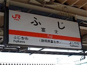 Tokaido22
