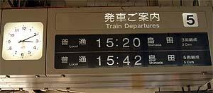 Tokaido24