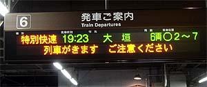 Tokaido30