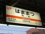 Tokaido28