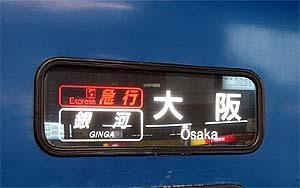 Ginga04