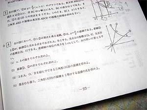 Mathm01