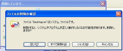 Dtind01_2