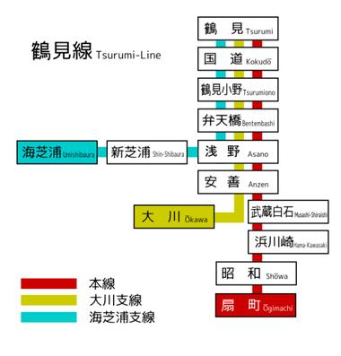 573pxtsurumi_line