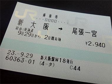 11092901