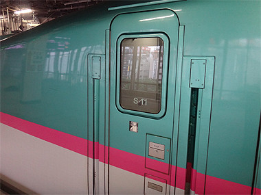 Jre5s1101