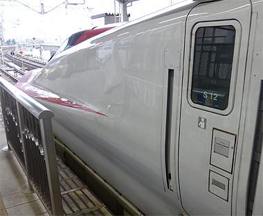Jre6s1201