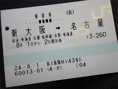 12080101