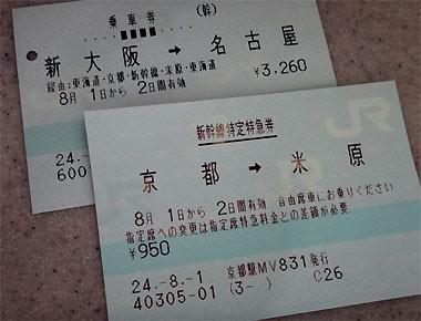 12080106