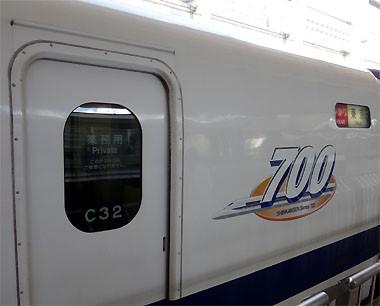 12080109