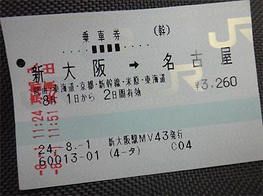 12080115