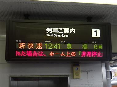 12080117