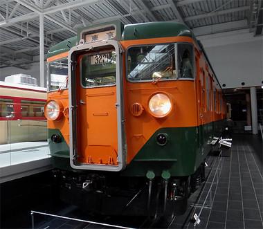 Maglevrailpk131