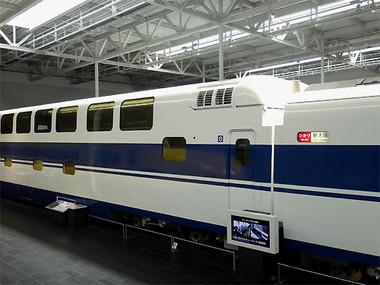 Maglevrailpk45