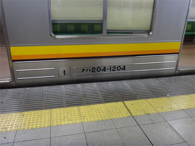 12082214