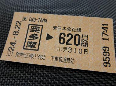 12082217