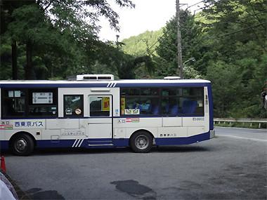 Mitkcbl34