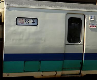 12090749