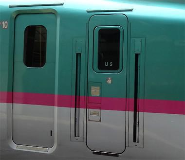 E1k0rosm18