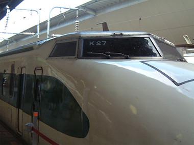 E1k0rosm52