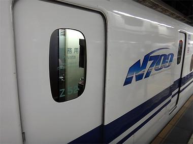 Jrn700_z5201