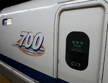 12101010
