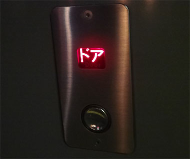 12101742
