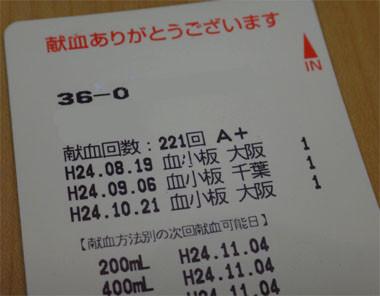 12102102
