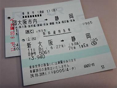 12110802