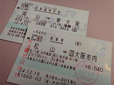 12121948