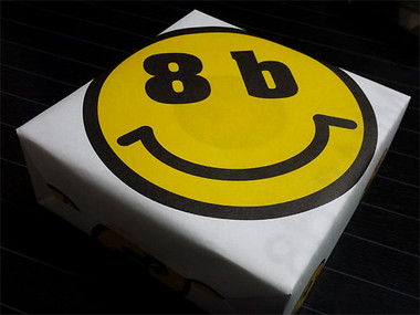 8b_baum11