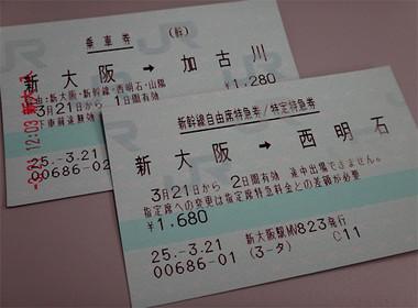 13032101