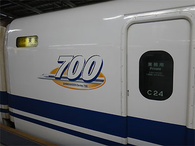 13052114