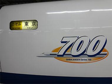 13052115