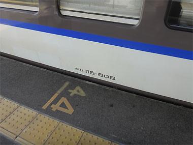 13052130