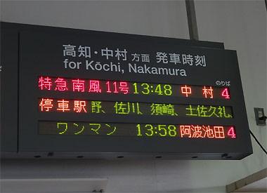 13053050
