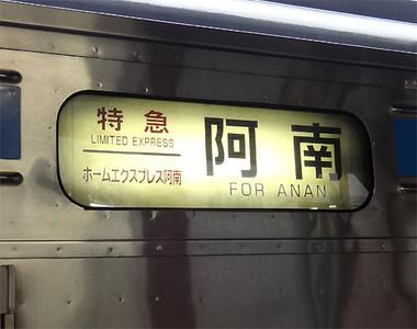 130530108