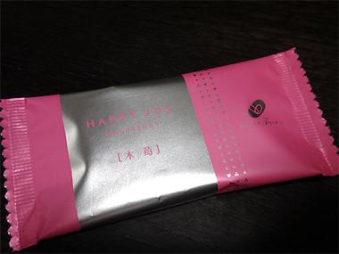 Haptrnbx09