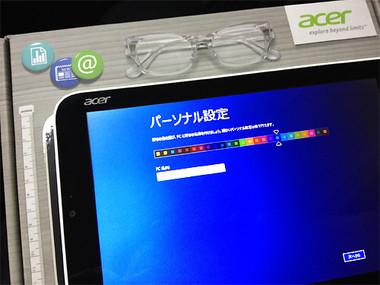 Aciw381001