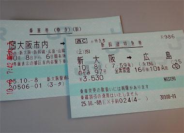 13100801