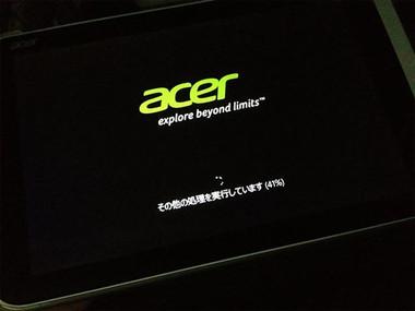 Aer81bu01