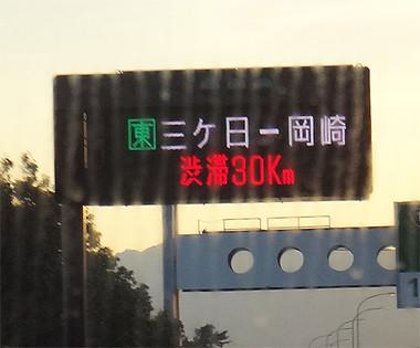 Tkdhtq50