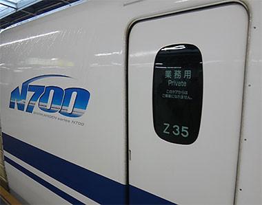 14060503